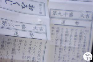 20090104_1