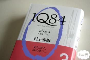 20100416_2